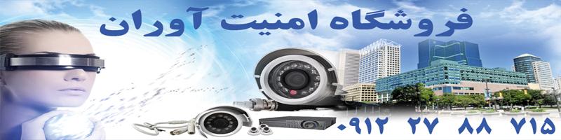 دوربین آندوسکوپی،دوربین لوله ای،دوریین چاه عمیق،دوربین شلنگی ۱۰ تا ۱۰۰ متری با پرتاپ نور۴ متر