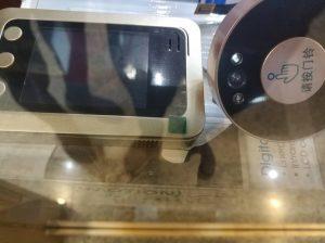 دوربین دیجیتال چشمی درب